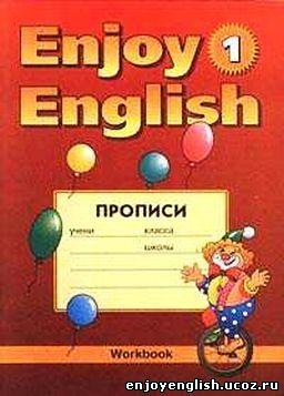 Как английский язык и я надеюсь этот